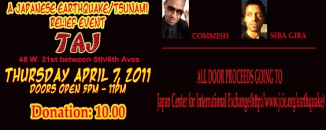 """Deejays for Japan"" – Japanese Earthquake/Tsunami Relief Event"