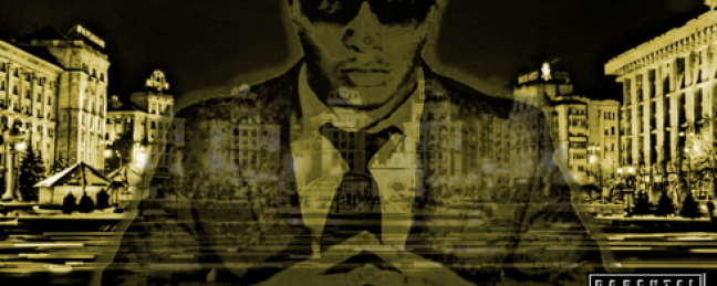 """FlamesYall and C.Lewis """"GentlemanRap"""" EP [DOPE!]"""