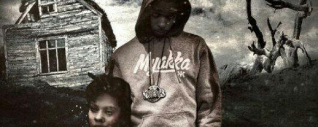 """Don Streat """"Pistol Grip"""" ft. Sullee J & Lord Baltimore DDS (Prod. by D.R.U.G.S. Beats)"""