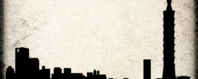 "DJ Sapien ""The MIT Tape"" [BEAT TAPE]"